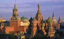 Лечение в Москве